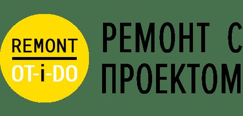 Ремонт-ОТ-и-ДО